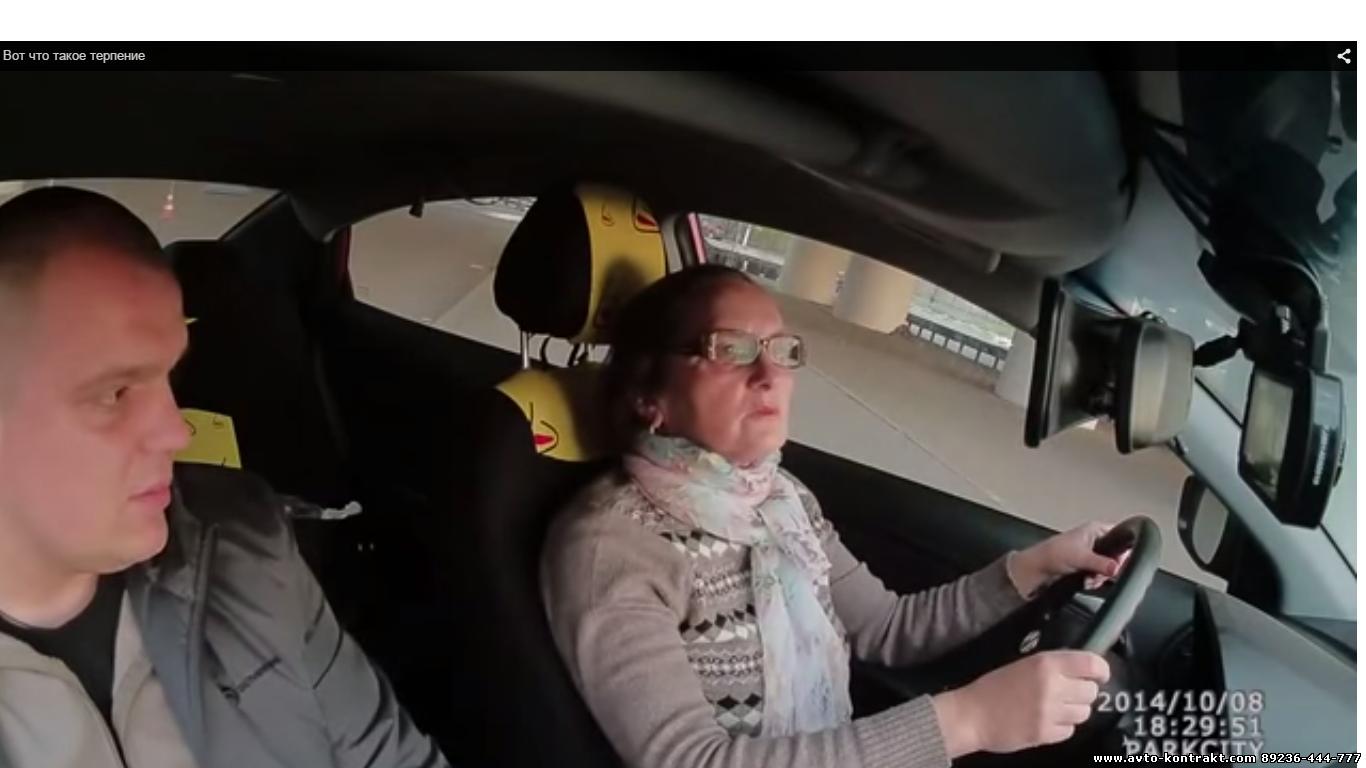 Смотреть онлайн порно с инструктором по вождению 2 фотография
